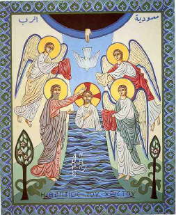 db_15_Baptism_of_our_Lord.jpg